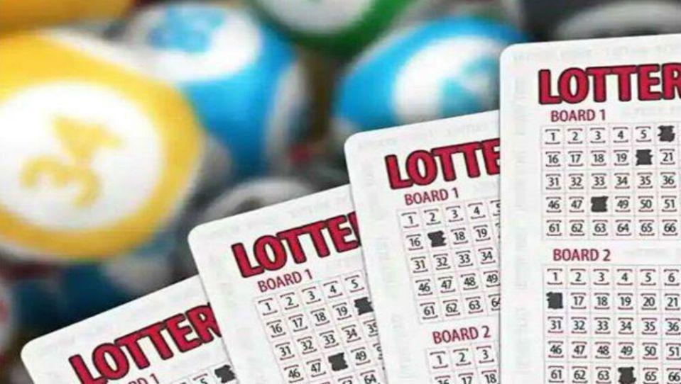 New Maharashtra Lottery Result 2020