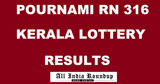New Pournami Lottery Result