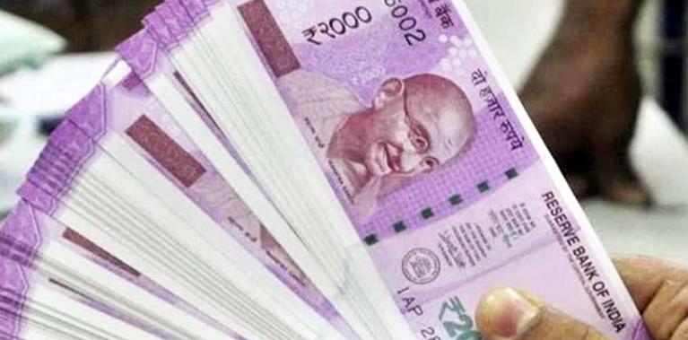 Raja rani lottery result today 2020
