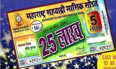 maharashtra sahyadri monthly draw 11 november 2020