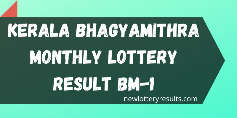 bm1 lottery result today live