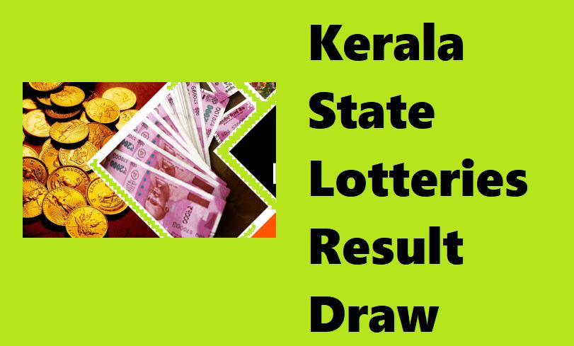 kr 476 lottery result 2020