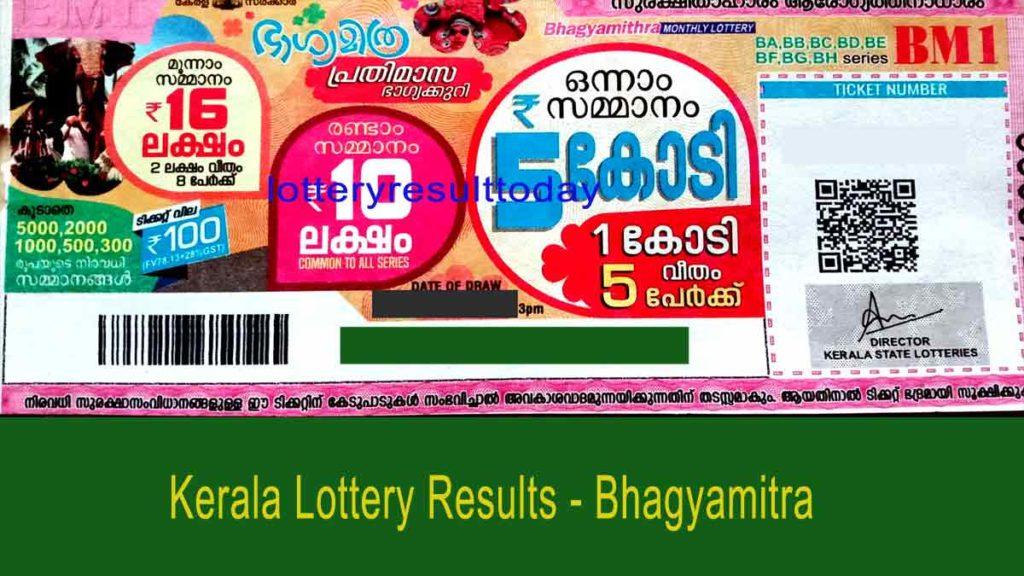 Kerala Bhagyamithra BM 1 Monthly Lottery Result 6/12/20