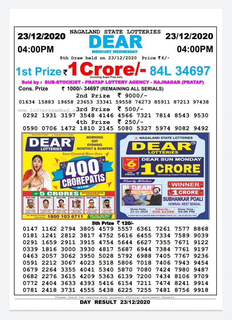 dear lottery result today live 4pm