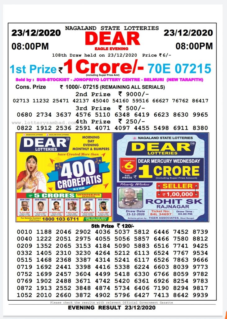 dear lottery result today live 8pm