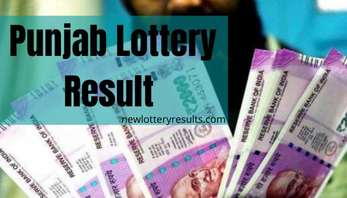 Punjab State Lotteries 2021