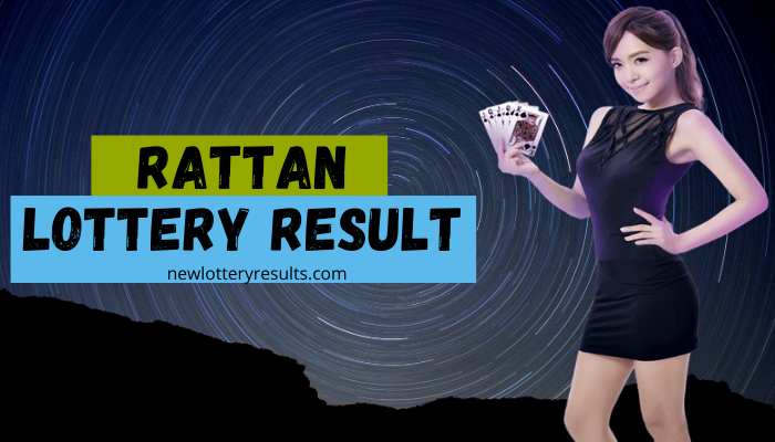rattan lottery result 2021