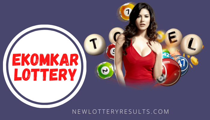 ekomkar lottery result download 2021