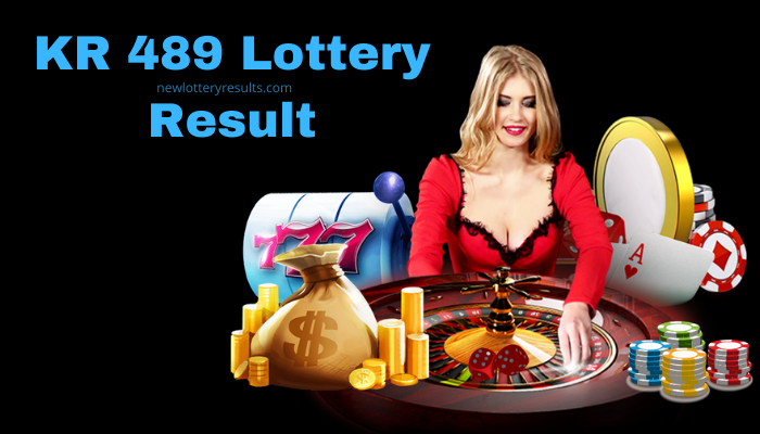 download kerala lottery results images 2021