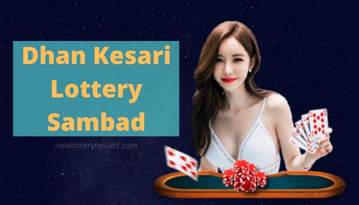 sambad lottery results 2021