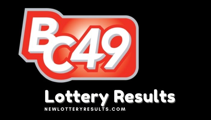 get daily bc49 lottery results